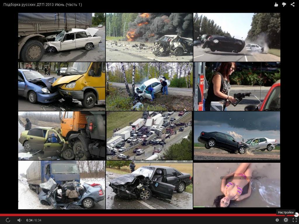 Авто приколы на дорогах Автомобильные - RuTube